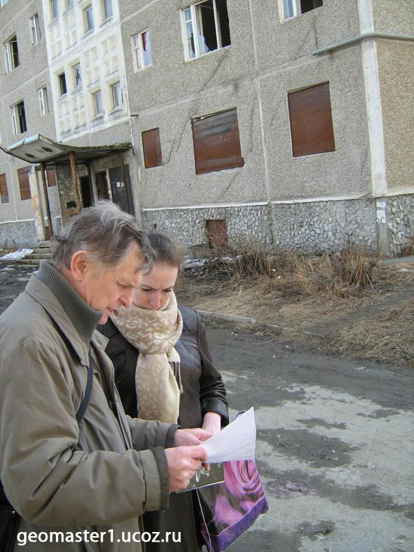 Профессор Тагильцев С.Н., Осипова А.Ю.